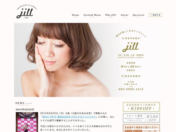 岐阜県可児市まつげエクステ「jill -ジル-」様